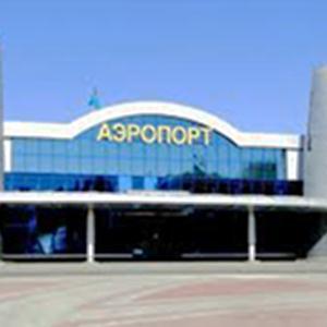 Аэропорты Новочебоксарска