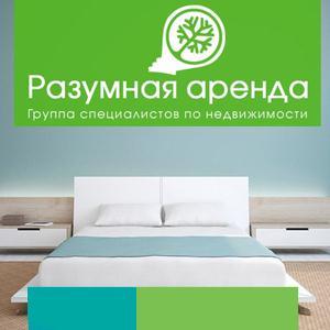 Аренда квартир и офисов Новочебоксарска
