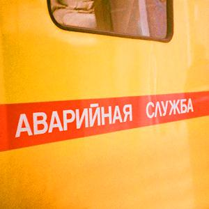 Аварийные службы Новочебоксарска