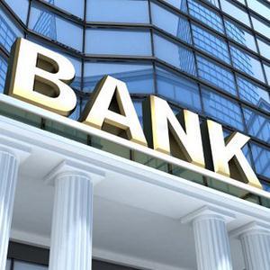 Банки Новочебоксарска