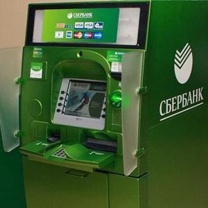 Банкоматы Новочебоксарска