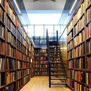 Библиотеки Новочебоксарска