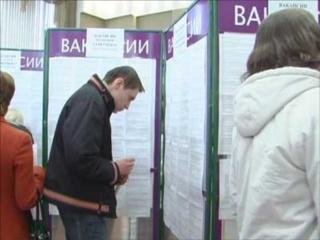 Центры занятости Новочебоксарска