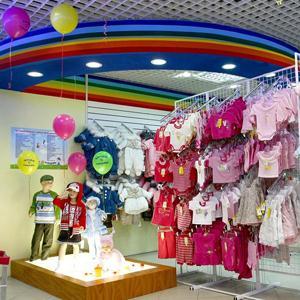 Детские магазины Новочебоксарска
