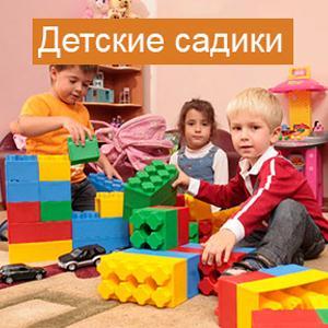 Детские сады Новочебоксарска