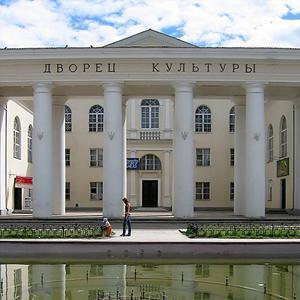 Дворцы и дома культуры Новочебоксарска