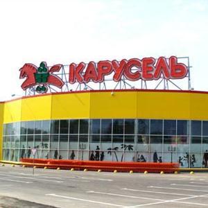 Гипермаркеты Новочебоксарска