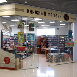 Книжные магазины Новочебоксарска
