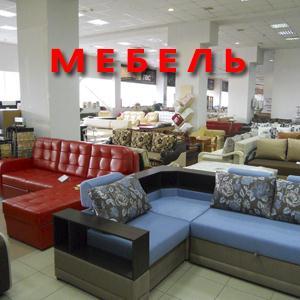 Магазины мебели Новочебоксарска