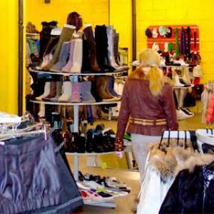 Магазины одежды и обуви Новочебоксарска