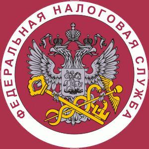 Налоговые инспекции, службы Новочебоксарска