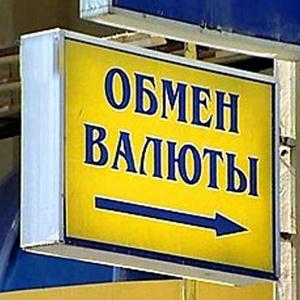 Обмен валют Новочебоксарска