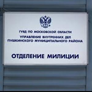 Отделения полиции Новочебоксарска