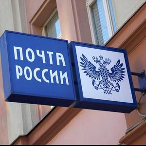 Почта, телеграф Новочебоксарска