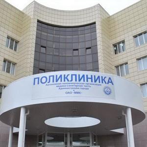 Поликлиники Новочебоксарска