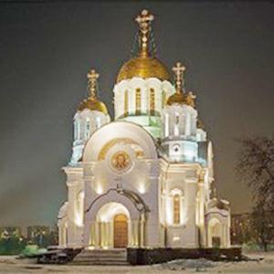 Религиозные учреждения Новочебоксарска