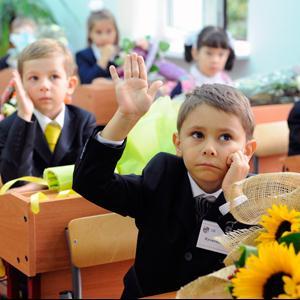 Школы Новочебоксарска