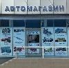 Автомагазины в Новочебоксарске