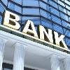 Банки в Новочебоксарске