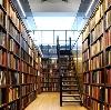 Библиотеки в Новочебоксарске
