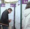 Центры занятости в Новочебоксарске