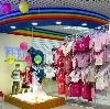 Детские магазины в Новочебоксарске