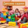 Детские сады в Новочебоксарске