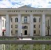 Дворцы и дома культуры в Новочебоксарске