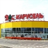 Гипермаркеты в Новочебоксарске
