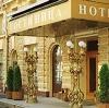 Гостиницы в Новочебоксарске