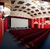 Кинотеатры в Новочебоксарске