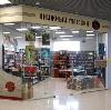 Книжные магазины в Новочебоксарске