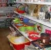Магазины хозтоваров в Новочебоксарске