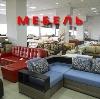 Магазины мебели в Новочебоксарске