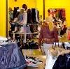 Магазины одежды и обуви в Новочебоксарске