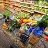 Магазины продуктов в Новочебоксарске