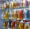 Парфюмерные магазины в Новочебоксарске