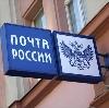 Почта, телеграф в Новочебоксарске