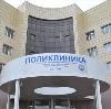 Поликлиники в Новочебоксарске