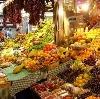 Рынки в Новочебоксарске