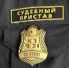 Судебные приставы в Новочебоксарске