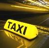 Такси в Новочебоксарске
