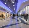 Торговые центры в Новочебоксарске