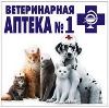 Ветеринарные аптеки в Новочебоксарске