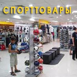 Спортивные магазины Новочебоксарска