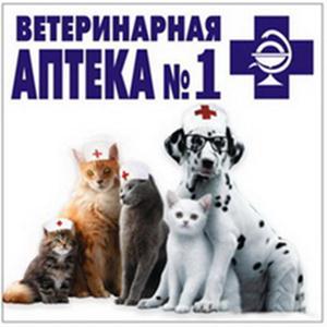 Ветеринарные аптеки Новочебоксарска